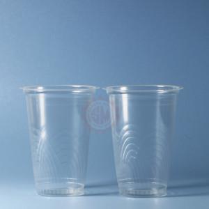 Gelas Plastik 220 ml