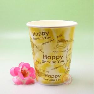 Paper Cup 8 Oz Printing